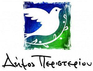 http://www.peristeri.gr/