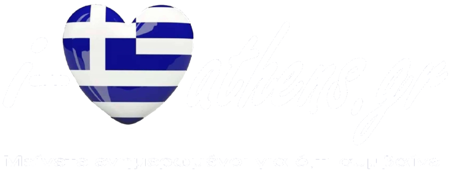 i-loveathens.gr